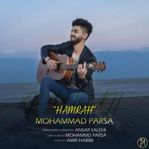 دانلود موزیک جدید محمد پارسا همراه
