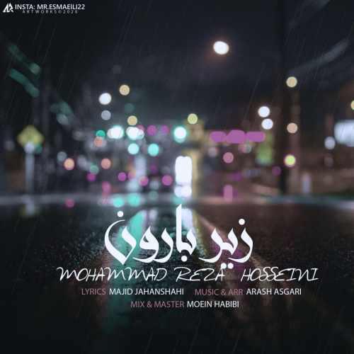 دانلود موزیک جدید محمدرضا حسینی زیر بارون