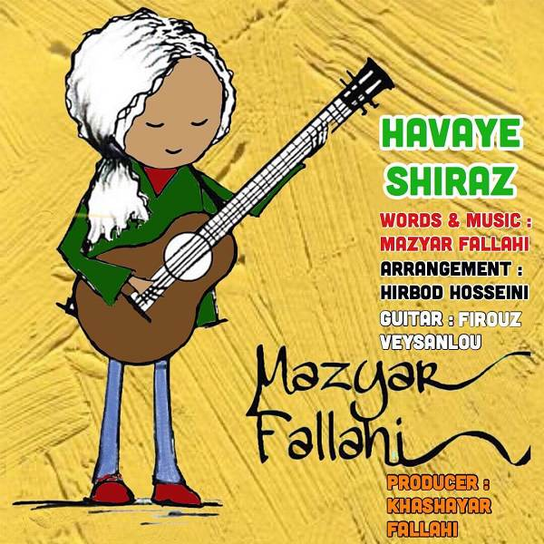دانلود موزیک جدید مازیار فلاحی هوای شیراز