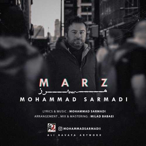 دانلود موزیک جدید محمد سرمدی مرز