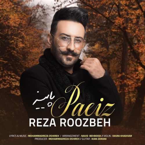 دانلود موزیک جدید رضا روزبه پاییز