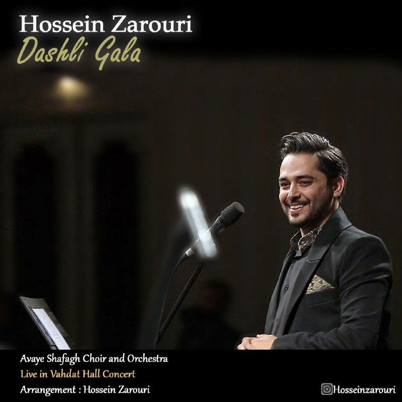 دانلود موزیک جدید حسین ضروری داشلی قالا