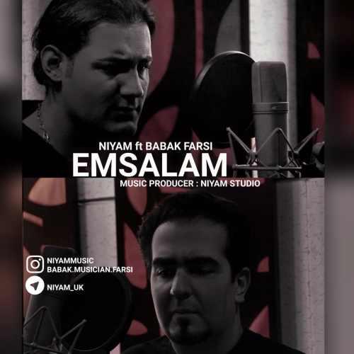 دانلود موزیک جدید نیام و بابک فارسی امسالم